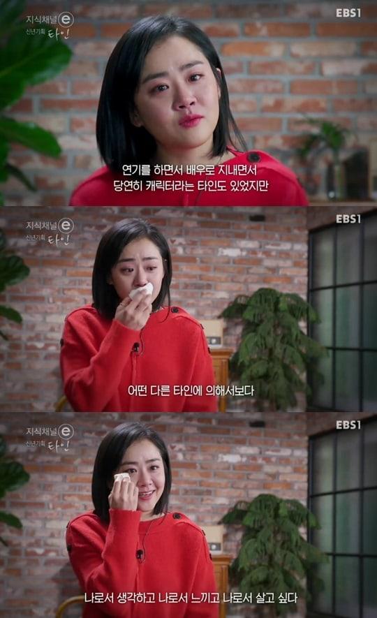 https://0.soompi.io/wp-content/uploads/2018/01/05141526/Moon-Geun-Young.jpg