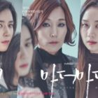 """Watch: """"Mother"""" Previews Different Types Of Motherly Love Through Posters And Teaser"""