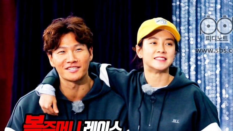 "Watch: Kim Jong Kook And Song Ji Hyo Find Out Love Compatibility Score On ""Running Man"""