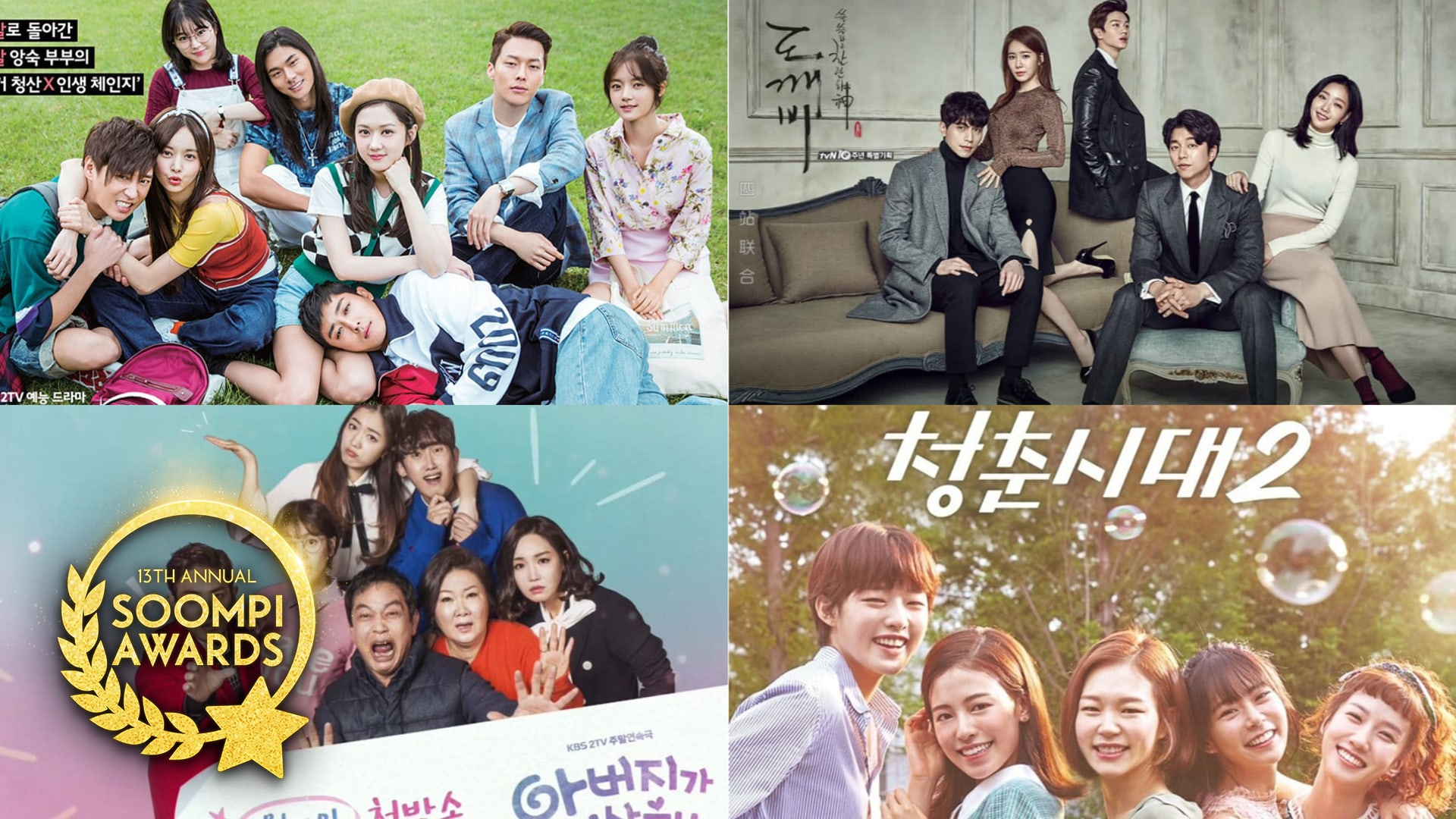 Amazing K-Drama Casts That Really Got Us Invested In Their Stories