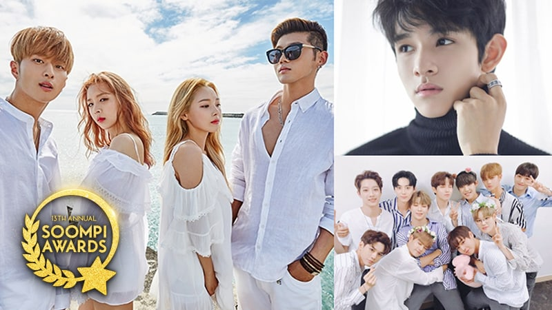 Super Talented Rookies That Made 2017 A Good Year For K-Pop