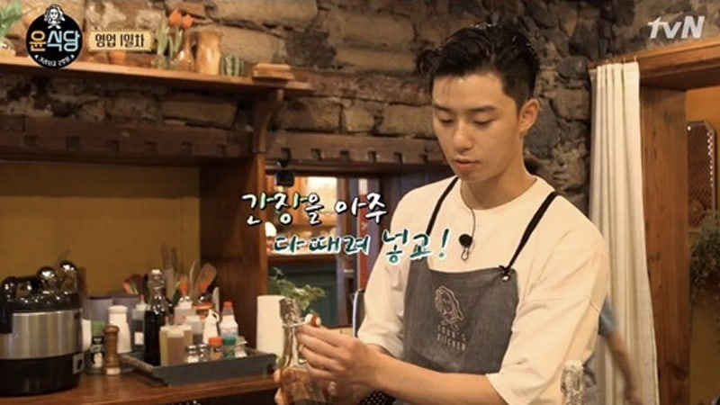 "Park Seo Joon Talks About His Feelings After Watching The First Episode Of ""Youn's Kitchen 2"""