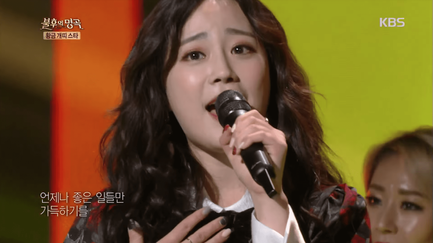 "Heo Young Ji Wows The Audience And Fellow Singers With Performance Of ""Festival"" On ""Immortal Songs"""