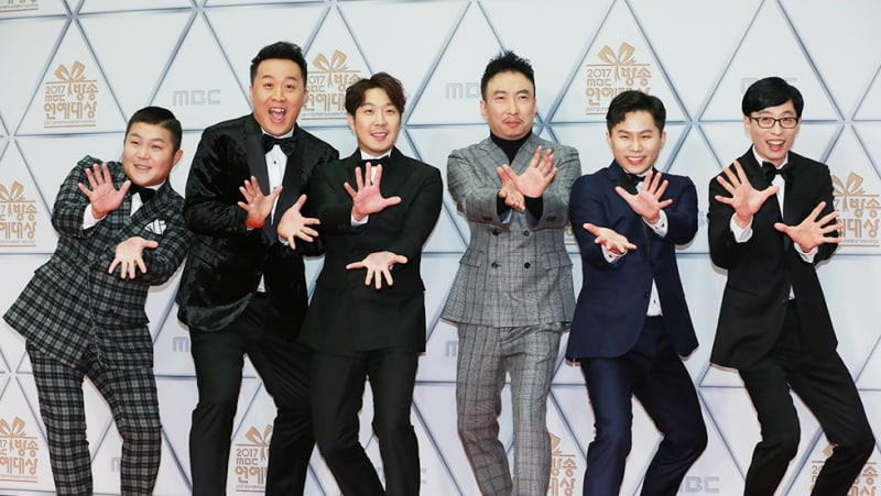 """""""Infinite Challenge"""" Cast Mentions The Show's Impending Hiatus At The End Of Recent Episode"""