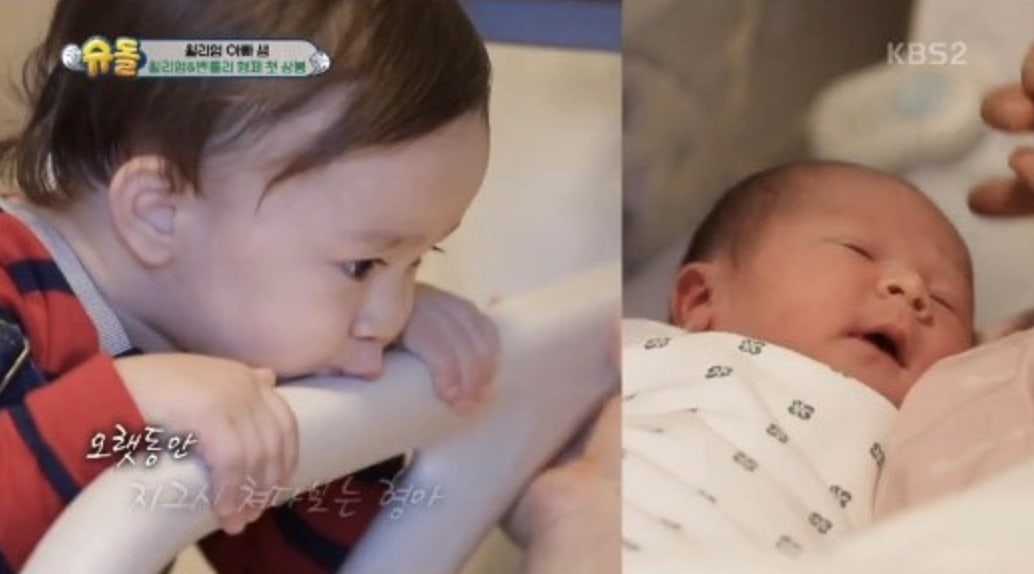 "William's Newborn Brother Is Revealed For The First Time On ""The Return Of Superman"""