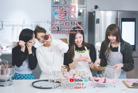 """Watch: Yang Hyun Suk Gifts BLACKPINK A New House In First Episode Of """"BLACKPINK House"""""""