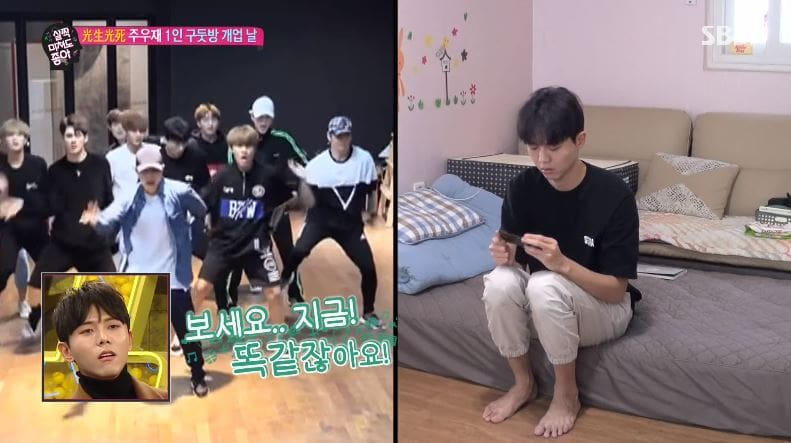 """Watch: Model Joo Woo Jae Hilariously Attempts To Dance To Wanna One's """"Energetic"""""""