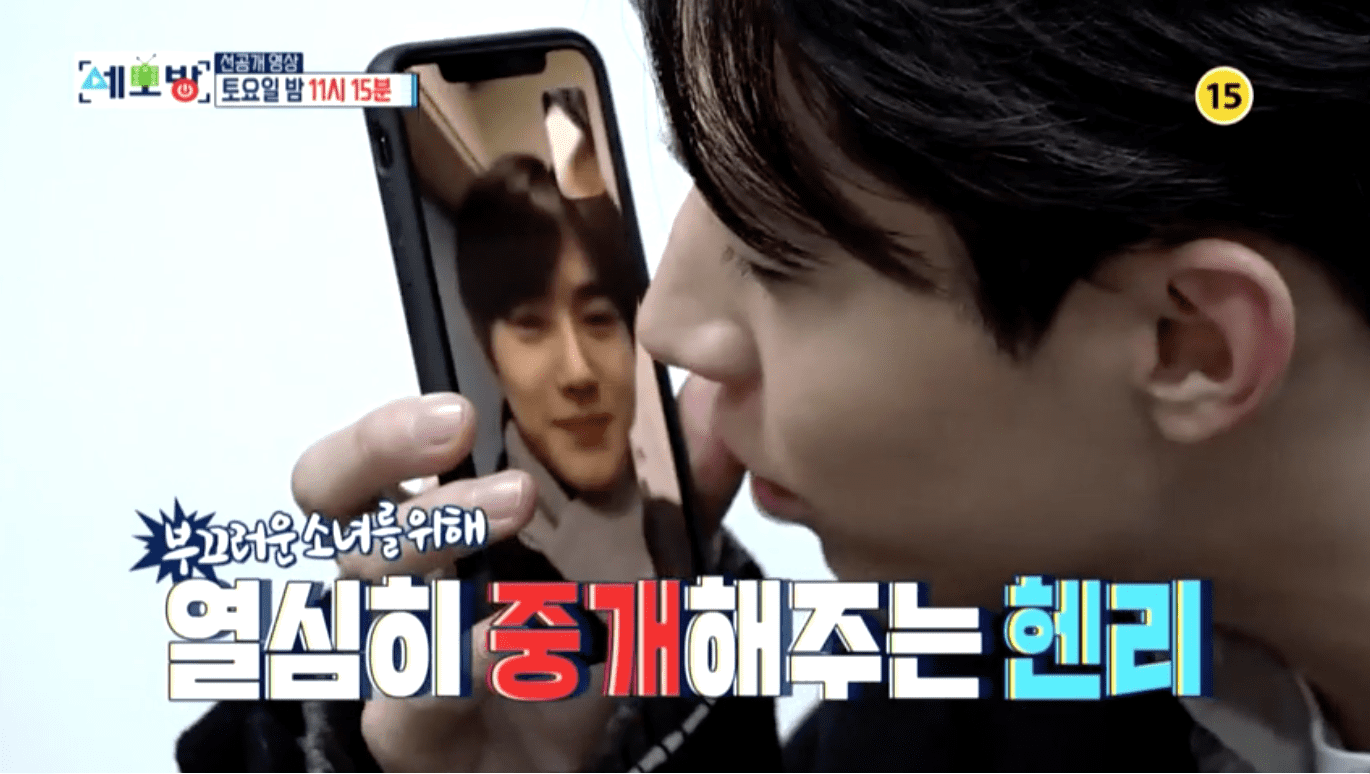 Henry Encourages An EXO Fan In Her Studies By Personally Calling Chanyeol And Suho
