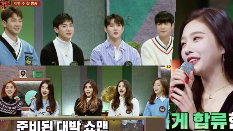 "Watch: NU'EST W, gugudan, and Red Velvet's Joy Kick Off New Season Of ""Sugar Man"""