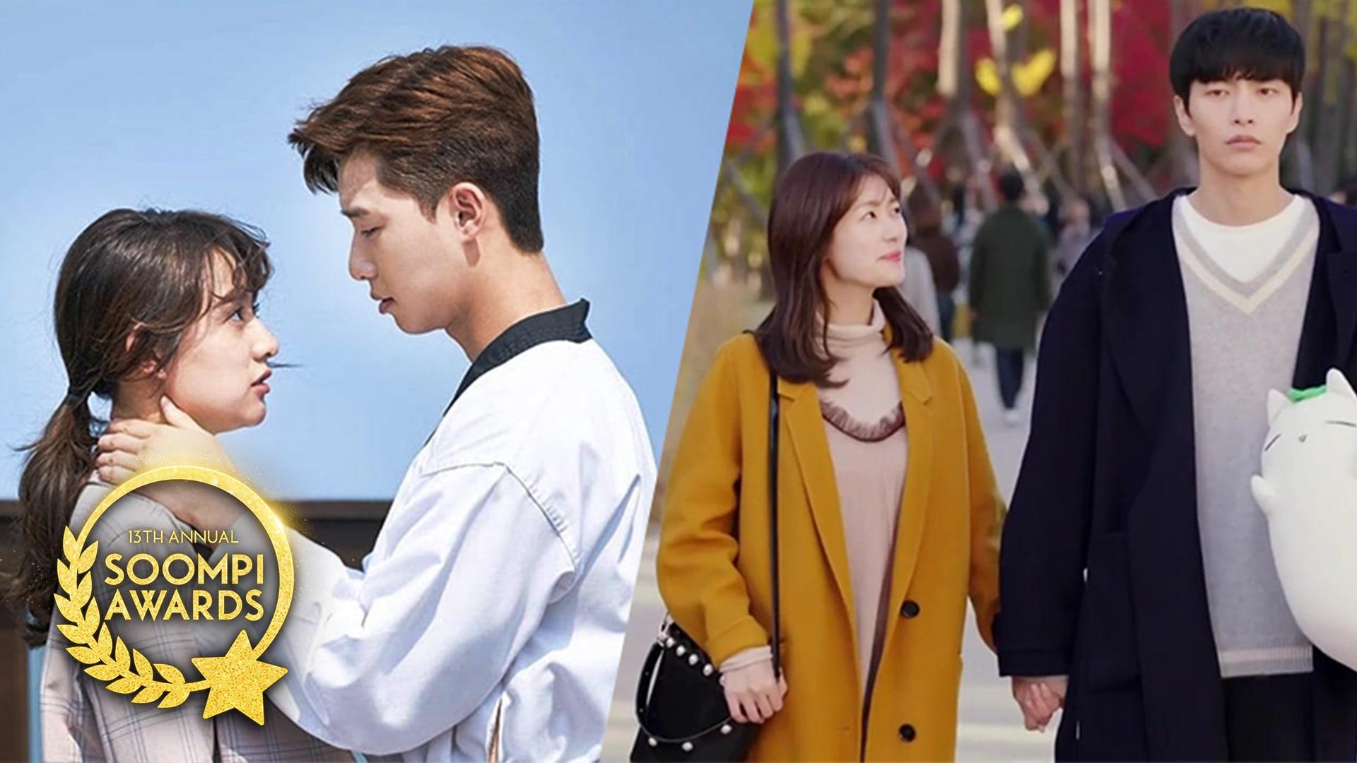 Marriage not dating korean drama soompi