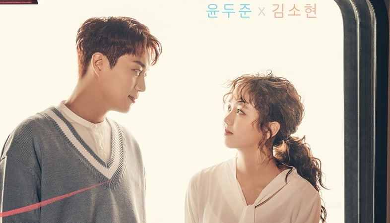 """Highlight's Yoon Doojoon And Kim So Hyun Can't Take Eyes Off Each Other In New """"Radio Romance"""" Poster"""