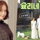 "Girls' Generation's YoonA To Appear In 2nd Season Of ""Hyori's Homestay"" As Employee"