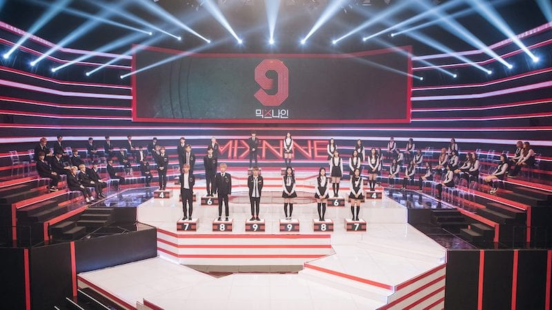 """Update: """"MIXNINE"""" Announces Current Rankings For All Contestants"""