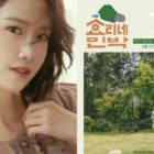 """""""Hyori's Homestay"""" PD Reveals Why They Chose Girls' Generation's YoonA For The 2nd Season"""