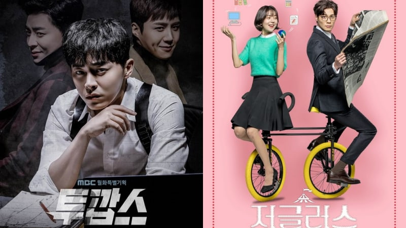 """Two Cops"" Beats ""Jugglers"" In Latest Ratings For Monday-Tuesday Timeslot"