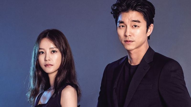 Gong Yoo And Jung Yoo Mi's Agency Responds To Marriage Reports