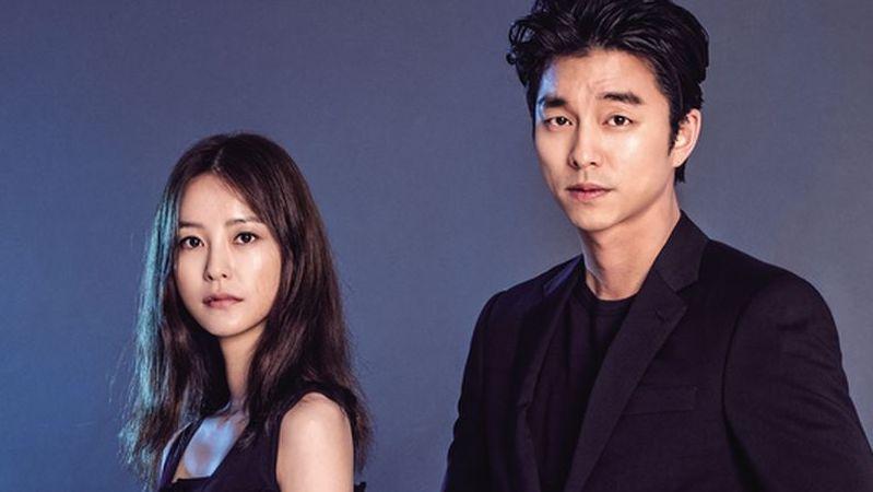 Gong Yoo and Jung Yoo-mi