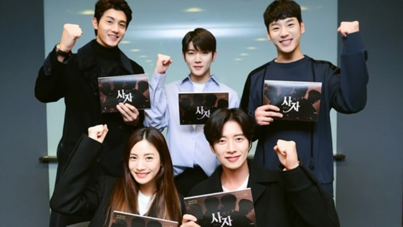 "Park Hae Jin, Nana, NU'EST's Ren, And More Attend First Script Reading For ""Four Sons"""