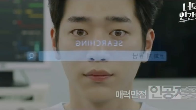 Watch: Seo Kang Joon Transforms Into Robot In Action-Packed Preview For New Drama