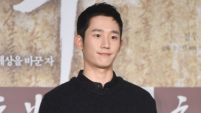Jung Hae In Discusses The Pressure He Felt Playing A King In His Upcoming Film