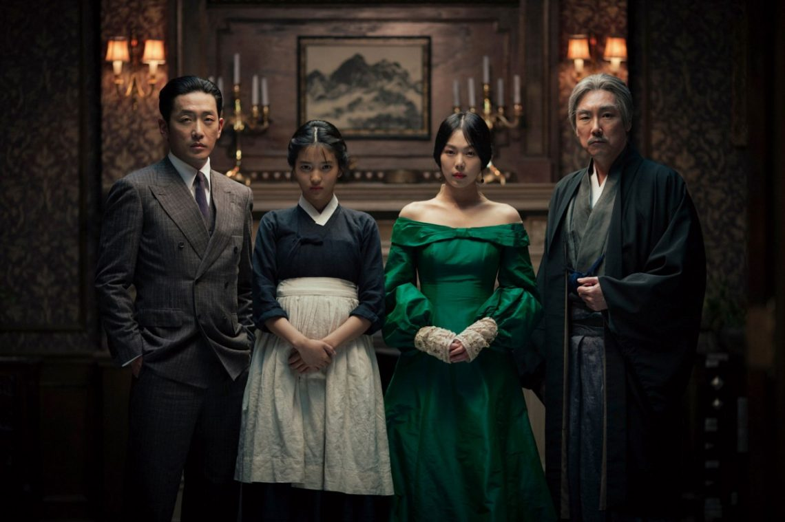 """The Handmaiden"" Becomes 1st Korean Film To Be Nominated For BAFTA Film Awards"