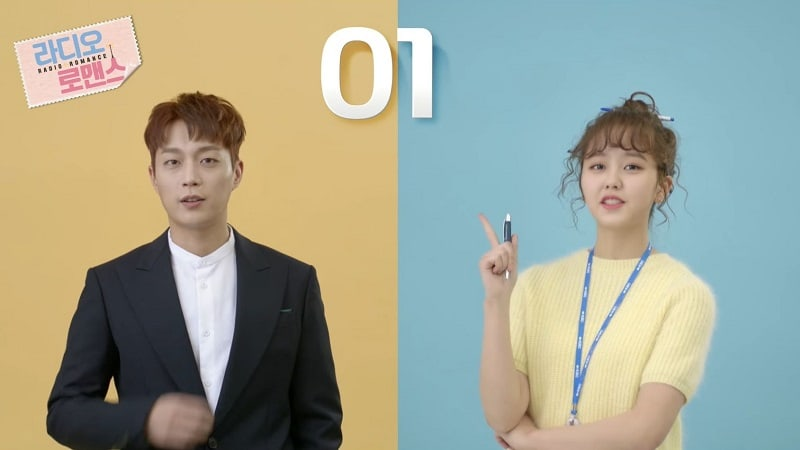 "Watch: Highlight's Yoon Doojoon And Kim So Hyun Preview Their ""Radio Romance"" Characters In New Teaser"