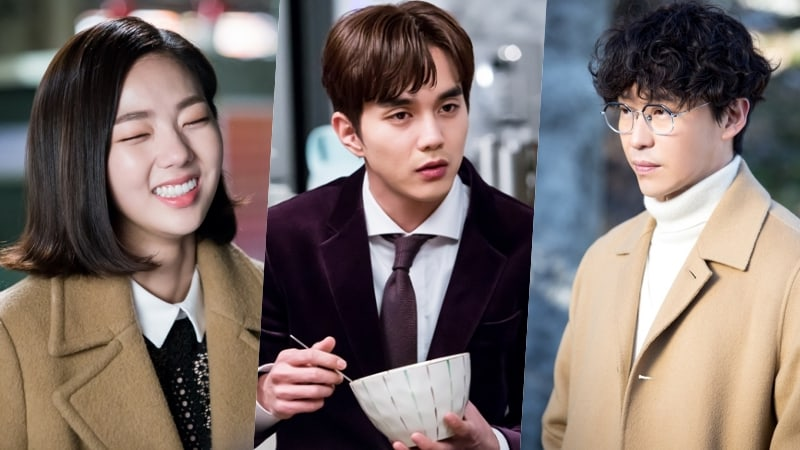 "Chae Soo Bin, Yoo Seung Ho, And Uhm Ki Joon Get Closer In 2nd Half Of ""I Am Not A Robot"""