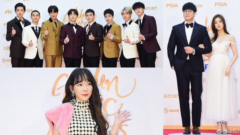 Stars Shine On The Red Carpet For 2nd Day Of 32nd Golden Disc Awards