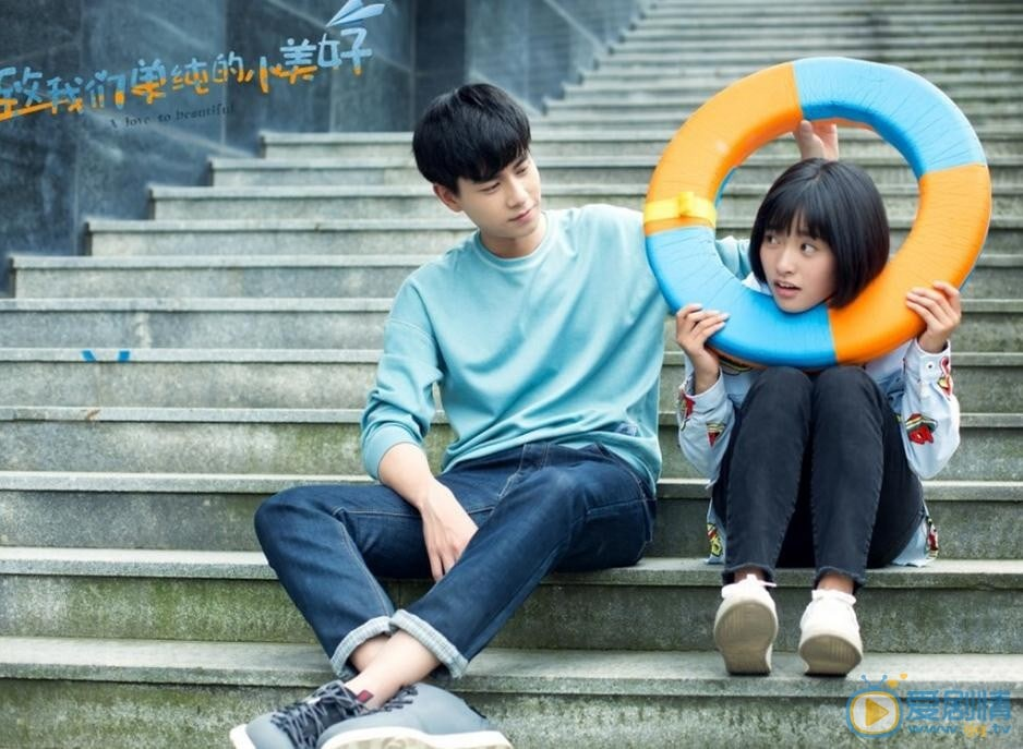 With A Love So Beautiful, the Chinese television industry is turning its hand to trendy romcoms