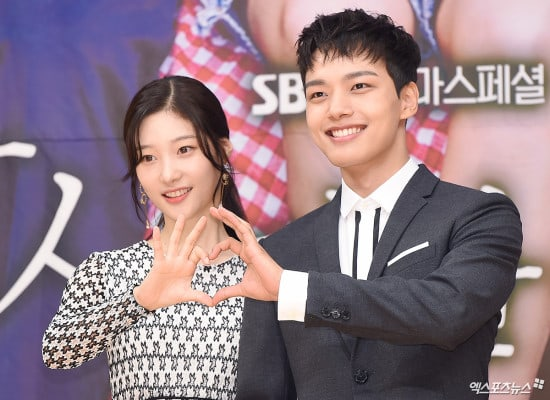 DIA's Jung Chaeyeon Shares What It Was Like To Work With Yeo Jin Goo