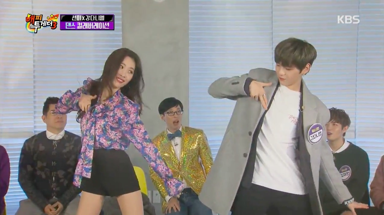 """Watch: Sunmi And Wanna One's Kang Daniel Dance To """"Gashina"""" And """"Tell Me"""" Together"""