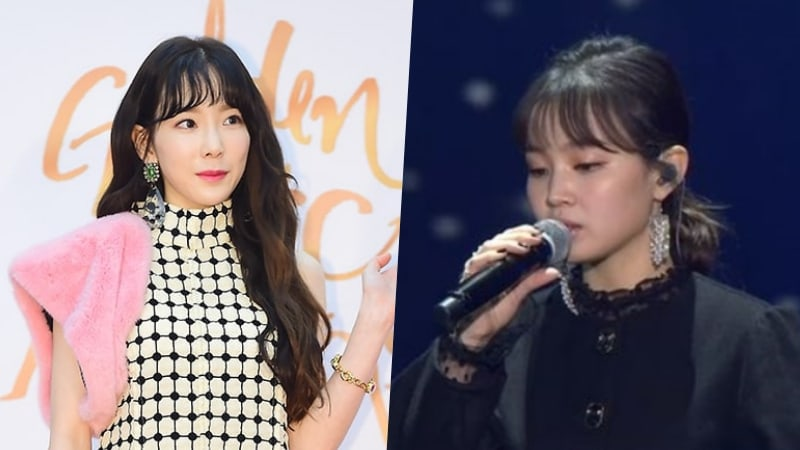 Taeyeon On Wanting To Comfort Lee Hi During Her Performance At The 32nd Golden Disc Awards