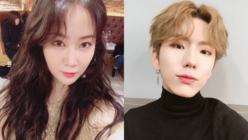 Soyou And MONSTA X's Kihyun Bicker Like Siblings While Testing Out Their Beauty Knowledge