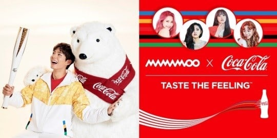 Park Bo Gum And MAMAMOO To Participate In PyeongChang Olympic Torch Relay