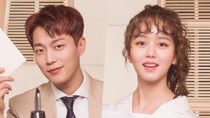 "Highlight's Yoon Doojoon and Kim So Hyun Look Adorable In Main Poster For ""Radio Romance"""