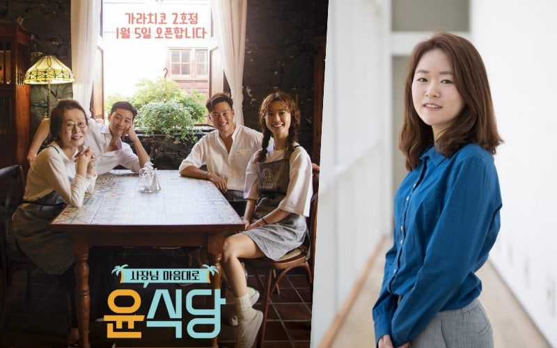 """PD Lee Jin Joo Talks About Response To """"Youn's Kitchen 2"""" And What To Look For In 2nd Episode"""