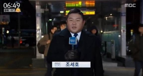 Watch: Jo Se Ho Makes Surprise Appearance On The News As Weather Forecaster