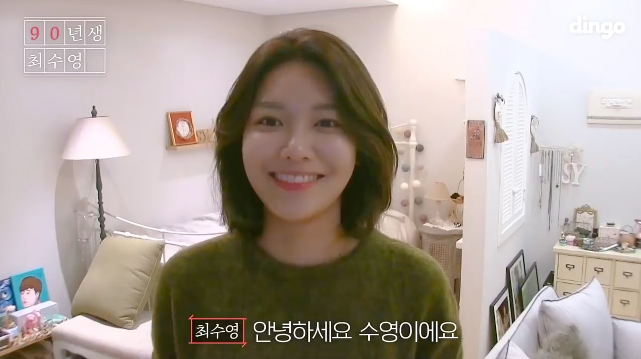 Watch: Girls' Generation's Sooyoung Gives A Glimpse Of Her Life In New Reality Show