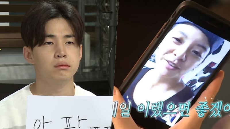 f(x)'s Amber Teases Henry After He Gets Wisdom Teeth Removed