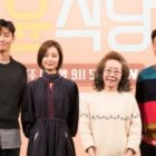 """""""Youn's Kitchen 2"""" Achieves Highest-Ever Ratings For tvN Variety Show"""