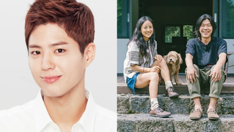 """Park Bo Gum Confirmed To Appear On """"Hyori's Homestay 2"""" As Temporary Employee"""