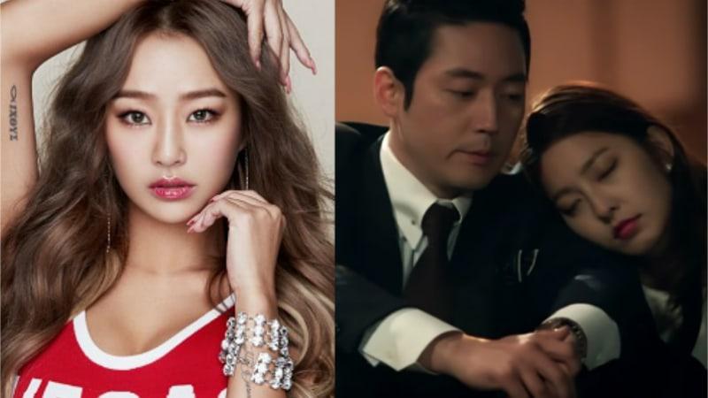 """Watch: Hyorin Sings Of """"Dreamy Love"""" In MV For """"Money Flower"""" OST"""