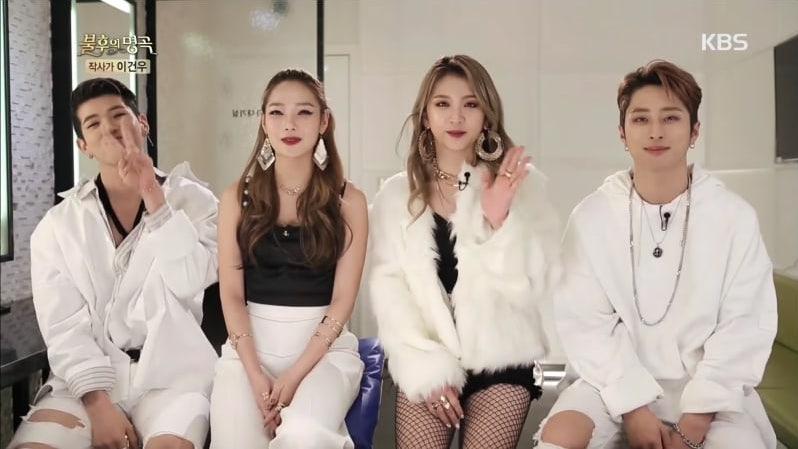"Watch: KARD Slays Their First Performance On ""Immortal Songs"""