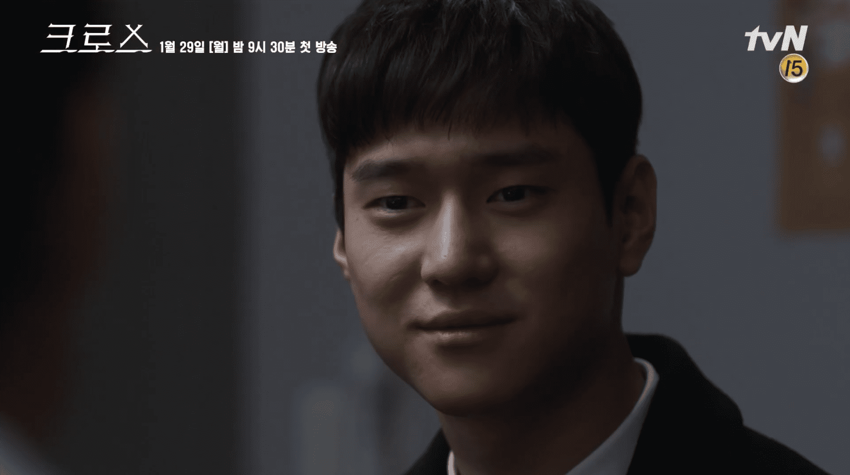 "Watch: Go Kyung Pyo Heads Down A Dark Path In Teaser For New Medical Drama ""Cross"""