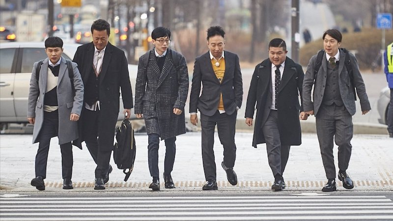 """Infinite Challenge"" Members Try To Pass Job Interviews At Korean Companies"