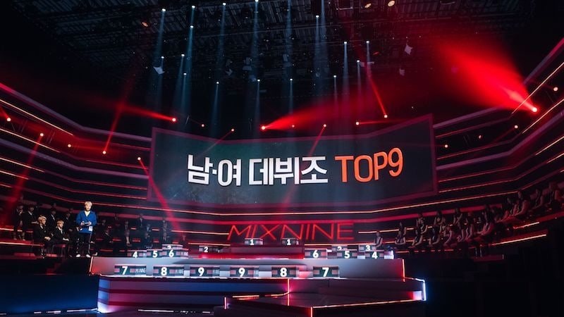 """""""MIXNINE"""" Confirms Live Broadcast And Date For Final Episode"""