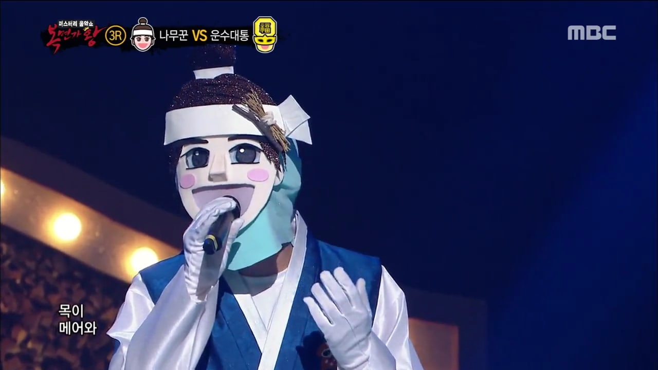 "Main Vocalist Of Self-Producing Boy Group Fulfills His Dream Of Appearing On ""King Of Masked Singer"""