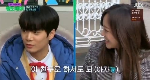 """NU'EST's JR and gugudan's Kim Sejeong Get Teased On """"Night Goblin"""""""