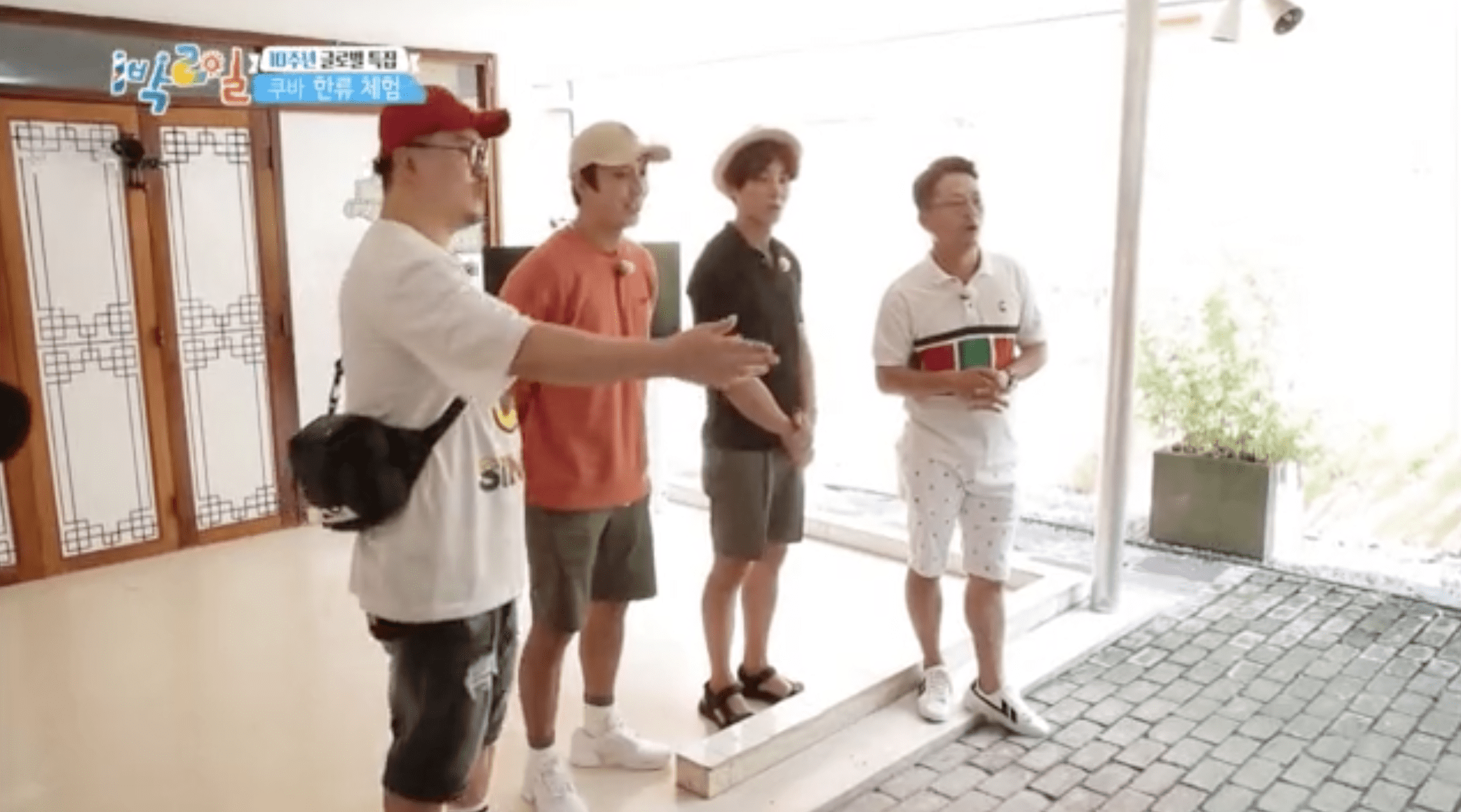 """""""2 Days & 1 Night"""" Cast And CNBLUE's Jung Yong Hwa Experience The Hallyu Effect Firsthand in Cuba"""