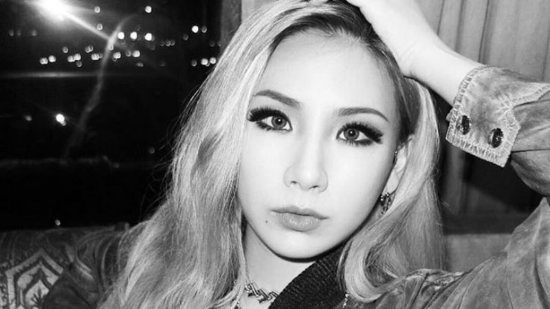 CL Says She's Ready And Waiting For YG To Drop Her New Album